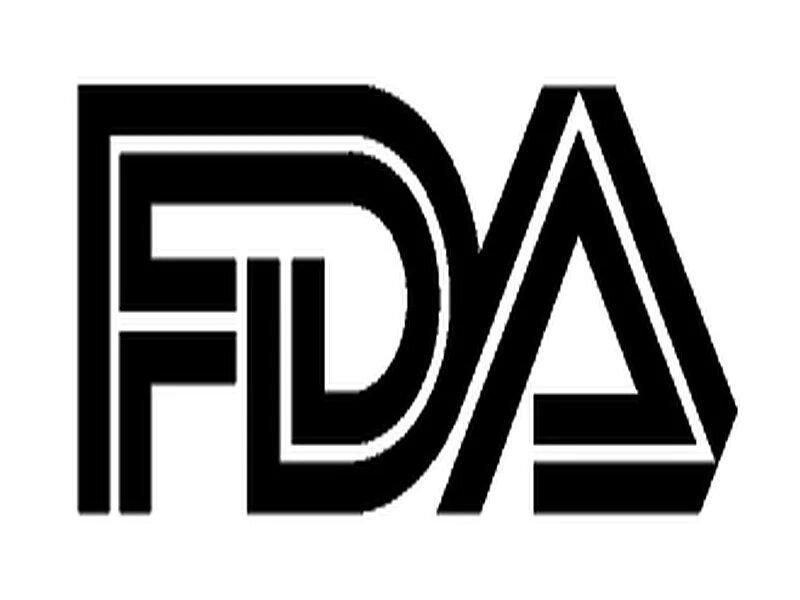 FDA OKs new drug for multiple sclerosis